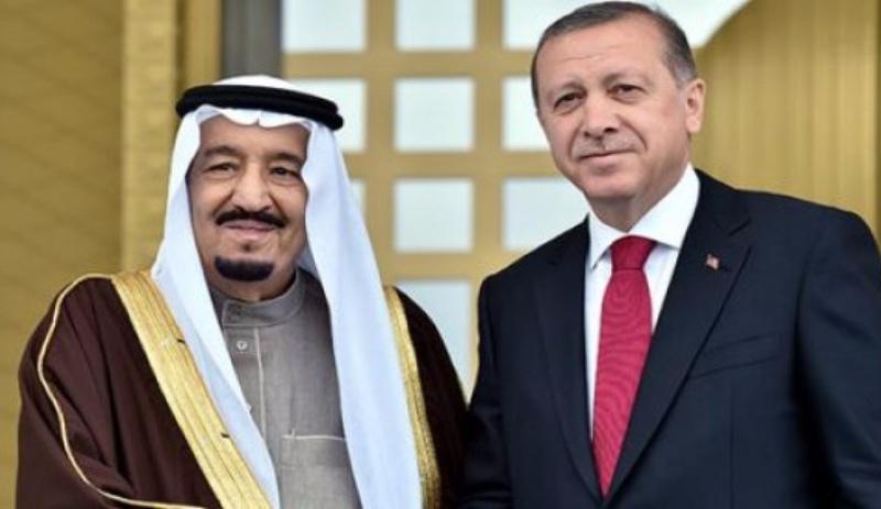 Erebistana Si'ûdiyê hinek berhemên Tirkiyê nema dixwazin