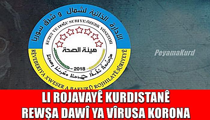Li Rojavayê Kurdistanê 58 kesên din bi vîrusa Koronayê ketin