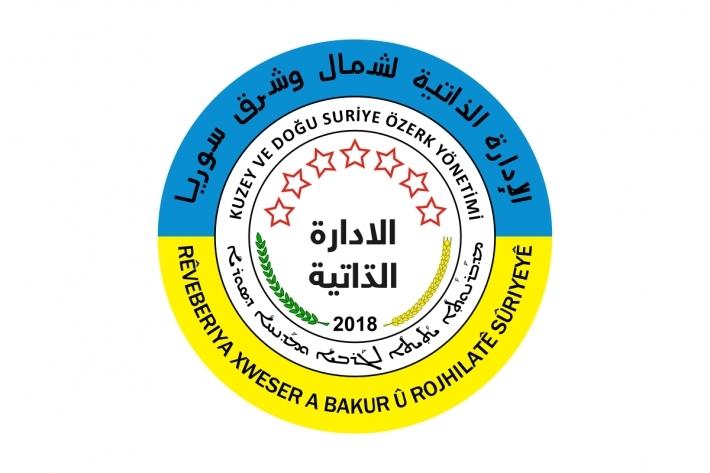 Rojava'da kısmi sokağa çıkma yasağı