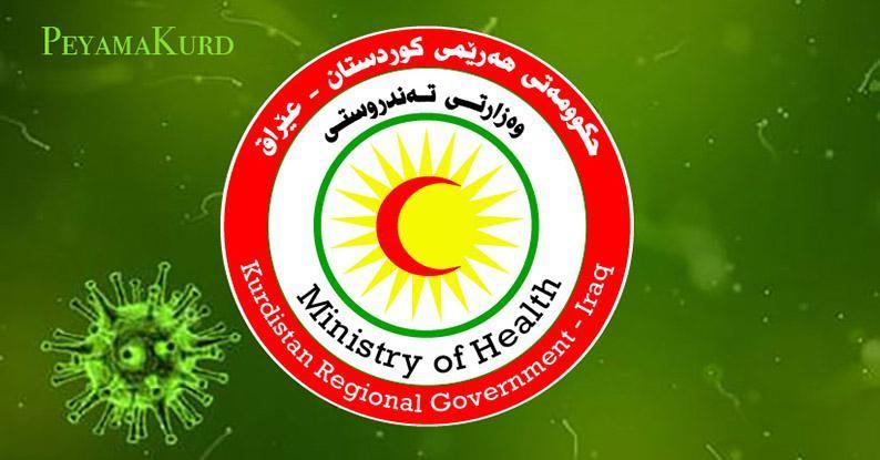 Kürdistan Bölgesi'nde 24 saat içerisinde rekor vaka