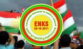 ENKS: Me bi heyeta Amerîka re li ser yekîtiya Kurd û Rojava axifî