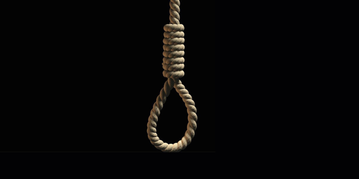 Li Erebistana Si'ûdiyê 3 zabit hatin îdamkirin
