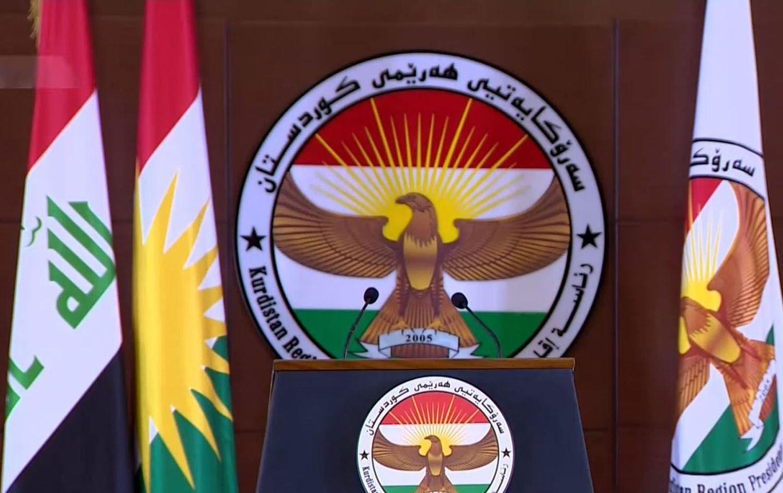 Serokatiya Herêma Kurdistanê li ser Zîrwe ya G7 ê daxwuyanî da