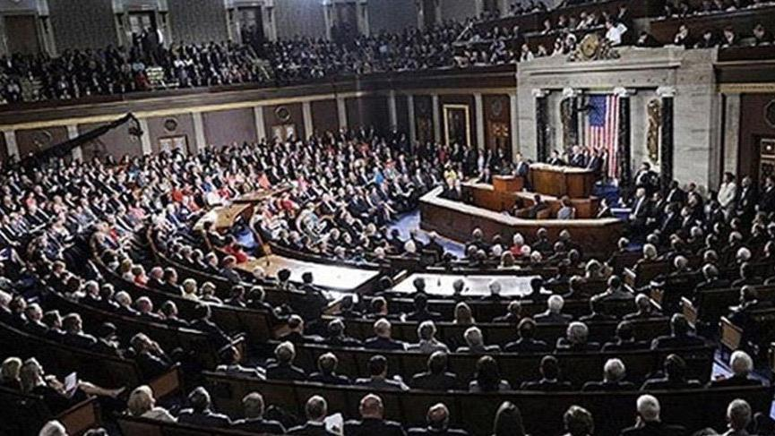 Senatoya Amerîkayê budçeya bi 2.1 mîlyar dolarî qebûl kir