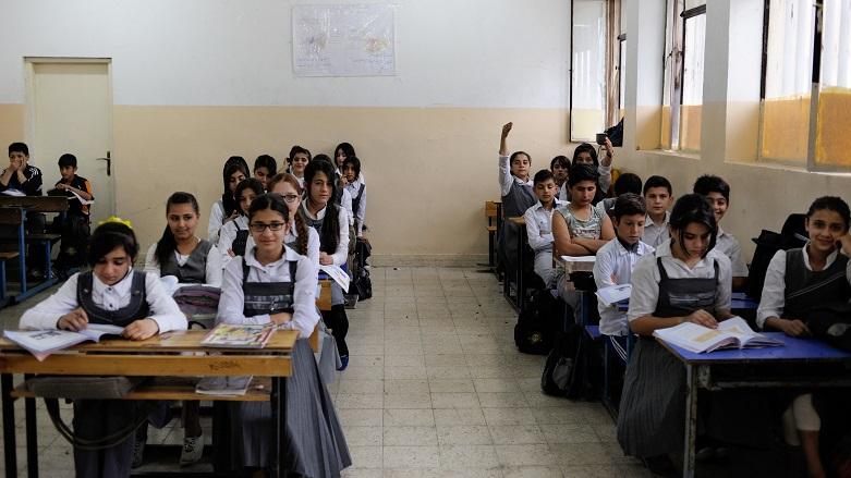 Perwerdeya Iraqê: Wê di hefteyê de çar rojan perwerde hebe