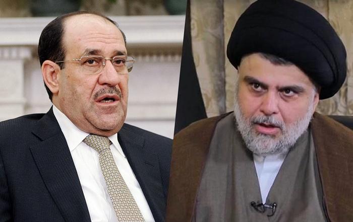 Sedir ji bo Malikî: Tu hatî ceribandin û careke din tu nayê ceribandin