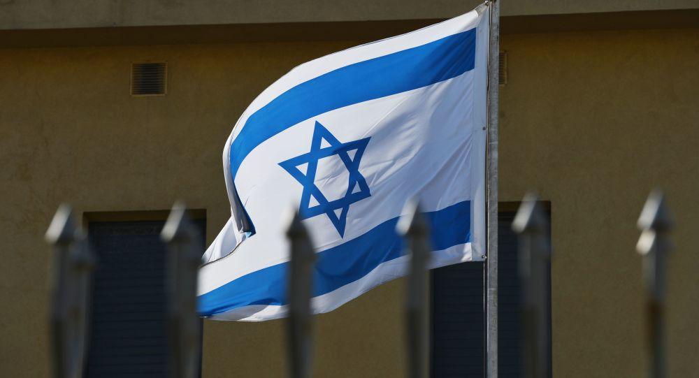 İsrail'den körfez ülkelerine 'İran' çağrısı