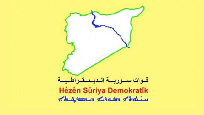 DSG Genel Komutanlığı'ndan Serekaniye ve Türkiye açıklaması