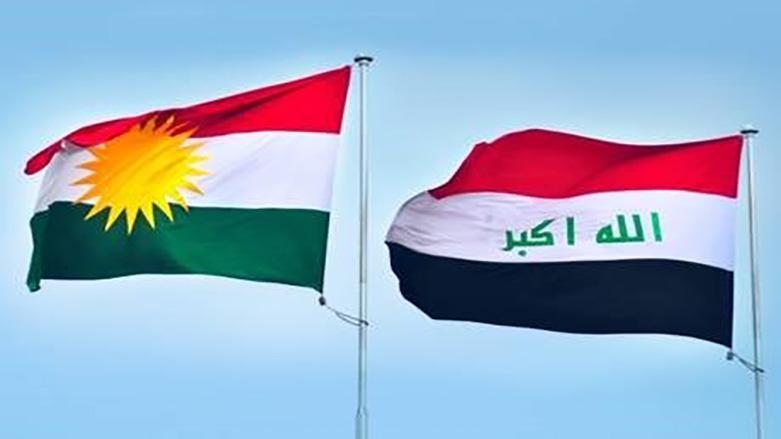 """Erbil'den Bağdat'a """"bütçe"""" çıkarması"""