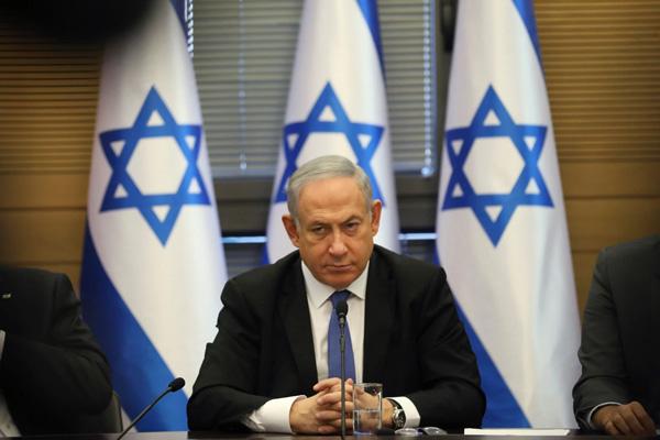 Netanyahu'ya yolsuzluk davası: İstifası isteniyor...