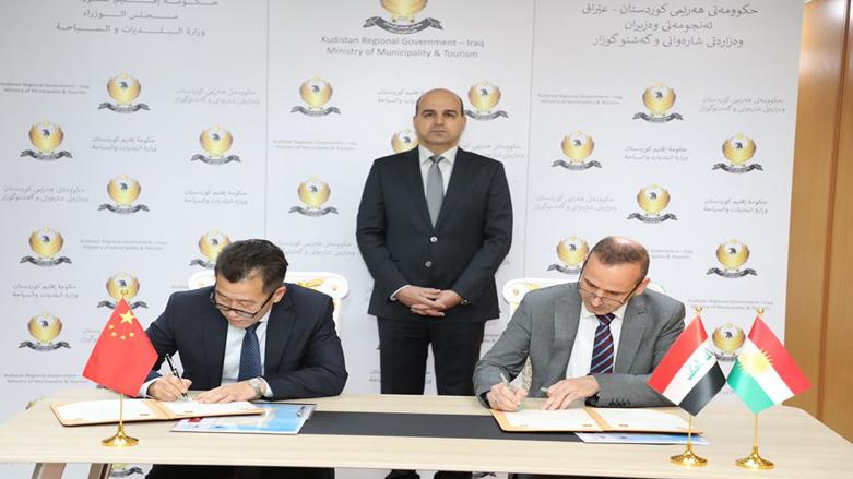 Çin Konsolosluğu için mutabakata varıldı: Erbil'de inşa edilecek