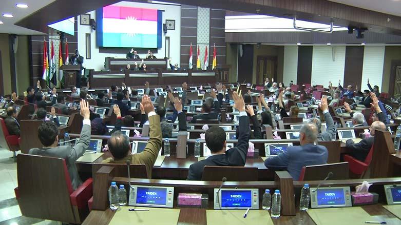 Parlamentodan Erbil ve Duhok'taki gaz krizi için komisyon