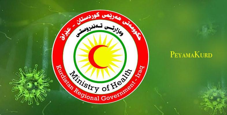 Kürdistan'da genel durum: 11 can kaybı, 324 yeni vaka