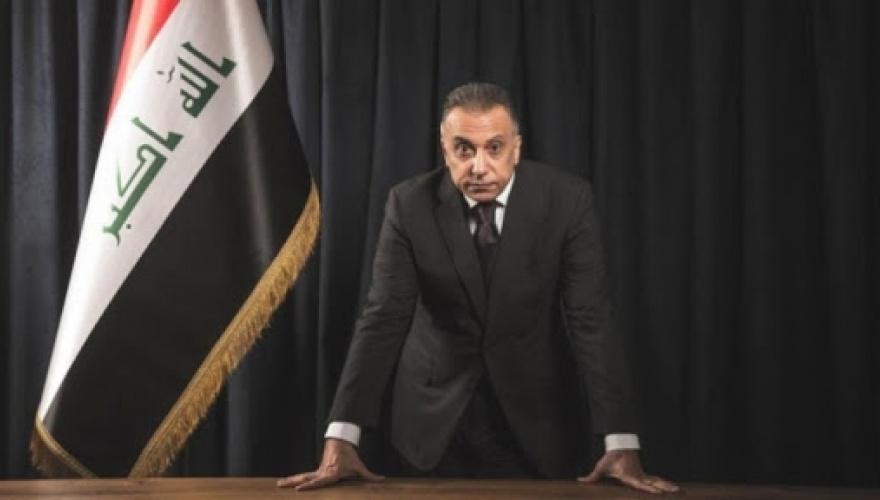 ABD'den Irak raporu | Kazımi, Washington'un etkisinde mi?