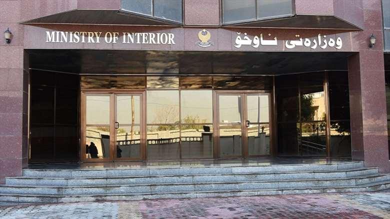 Kürdistan İçişleri Bakanlığı'ndan Kovid-19 kararları