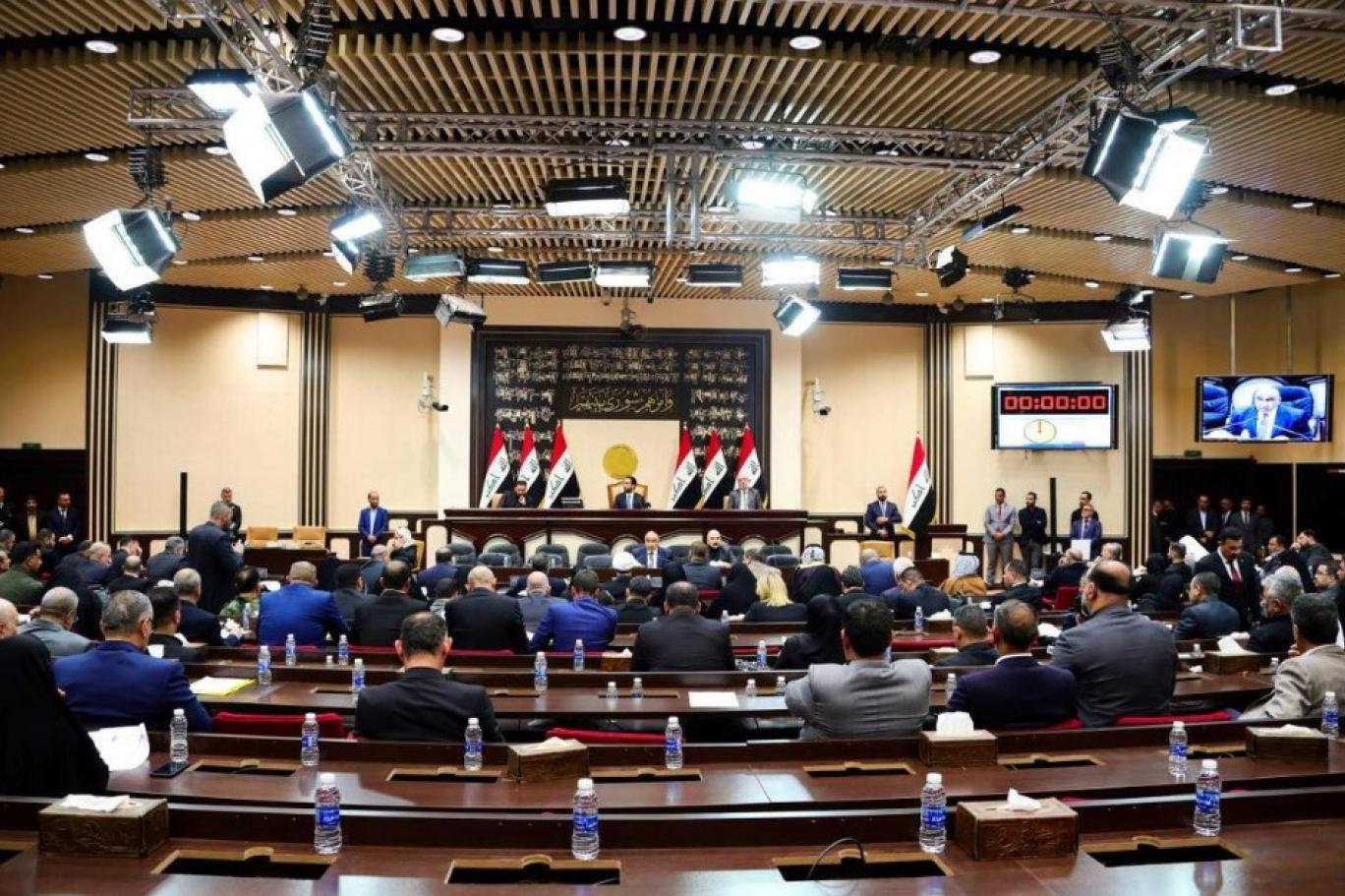 Irak Parlamentosu'dan BMGK'ya Türkiye çağrısı