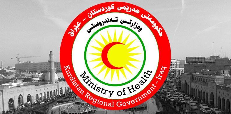 Kürdistan Bölgesi'nde en yüksek vaka sayısına ulaşıldı