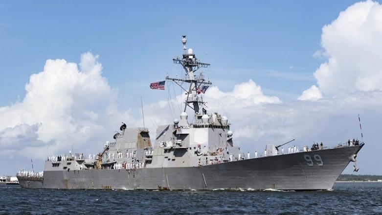 Rusya, ABD savaş gemisi için harekete geçti