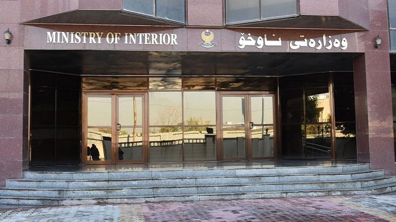 İçişleri Bakanlığı'ndan Erbil'deki saldırıya ilişkin açıklama