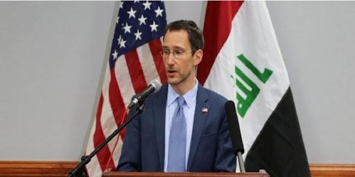 ABD Dışişleri: Kürdistan, yatırım için güvenli bölge!