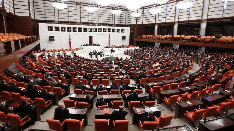 7 HDP'li milletvekiline fezleke kararı!