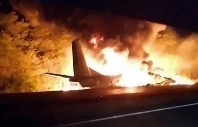 Ukrayna'da askeri uçak düştü: 22 kişi hayatını kaybetti