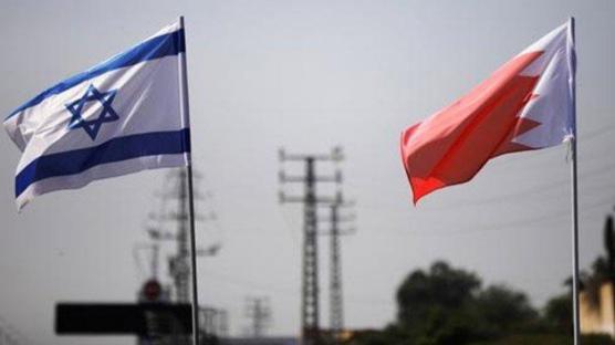 Bahreyn: İran'a karşı İsrail'in yanındayız...