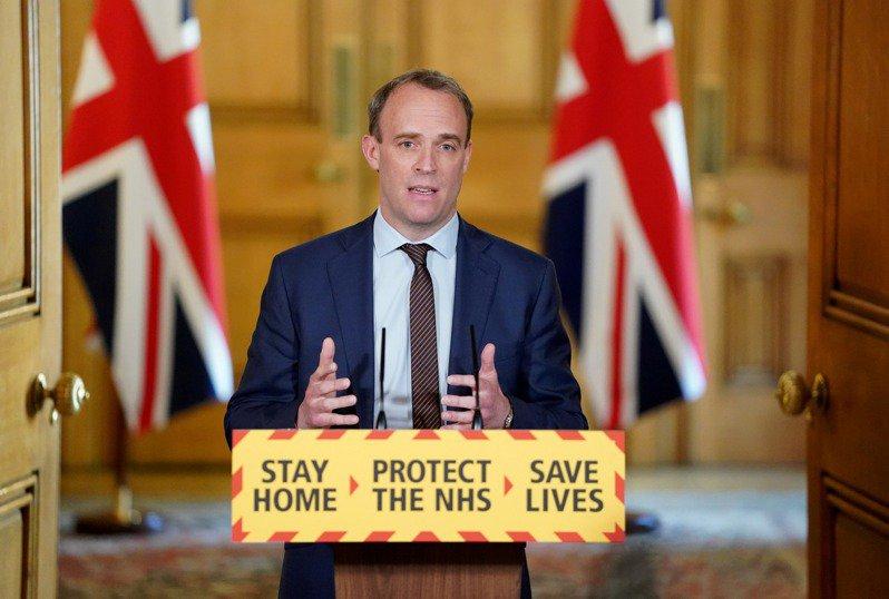 İngiltere'den Çin'e yaptırım: İthal ürünlere yasak!