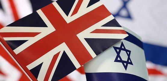 İsrail'den İngiltere, Danimarka ve Afrika kararı...