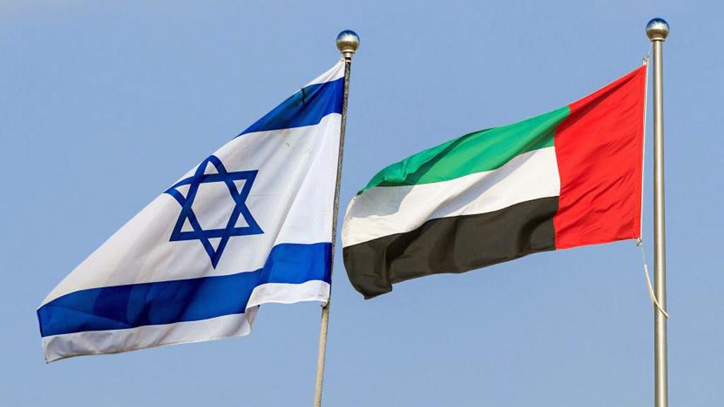 BAE'den İsrail açıklaması: Anlaşma sonrası saldırılar arttı