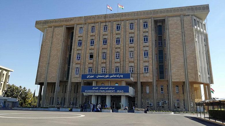 Kürdistan Parlamentosu: Erbil-Bağdat anlaşmalarını destekliyoruz