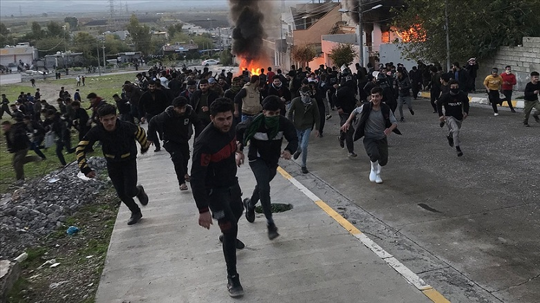 Kürdistan'da 7 partiden ortak açıklama: Gösterilere katılmayın!