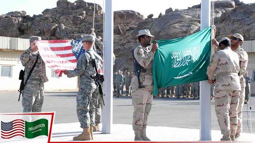 ABD ve Suudi Arabistan arasında askeri işbirliği görüşmesi