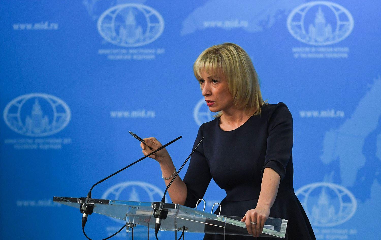 Rusya: Moskova, Biden yönetimi ile diyaloğa hazır!