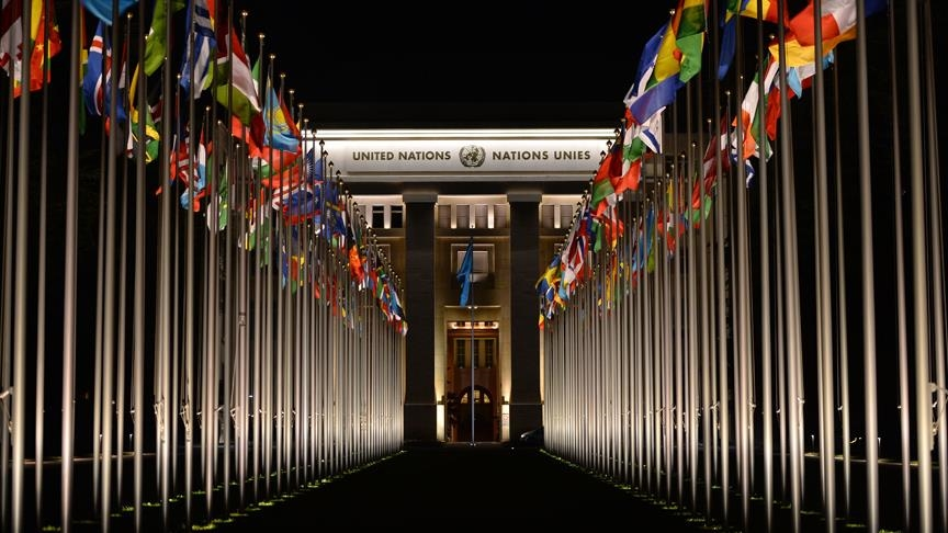 ABD'nin soykırımı tanıma planına BM'den açıklama!