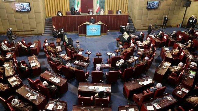 İran Uzmanlar Meclisi: ABD ile bir daha müzakere yok