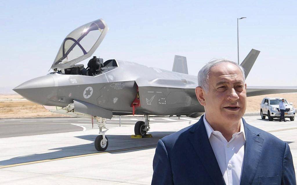 ABD'nin F-35 satışını askıya almasına İsrail'den yanıt