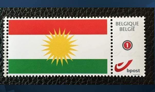 Belçika'da 'Kürdistan bayrağı' temalı pul kullanılıyor
