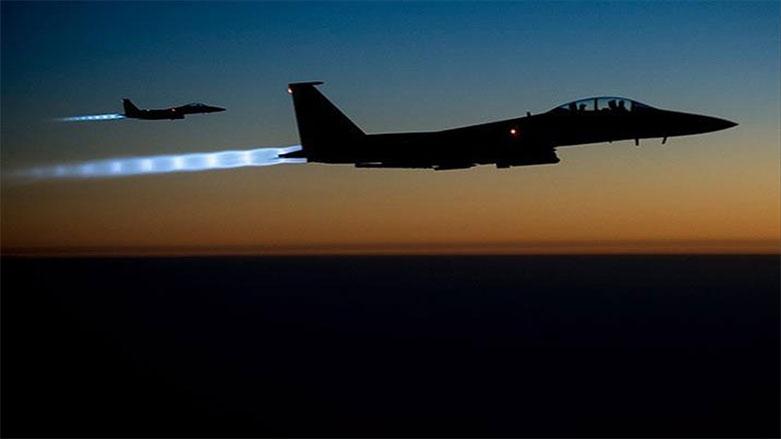 Suriye'den ABD'nin hava saldırısına tepki!