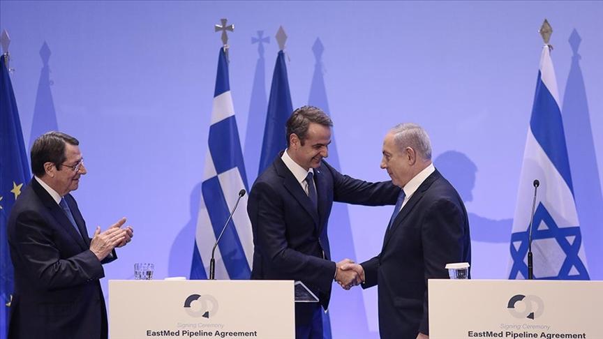 İsrail ve Kıbrıs arasında Doğu Akdeniz mutabakatı!