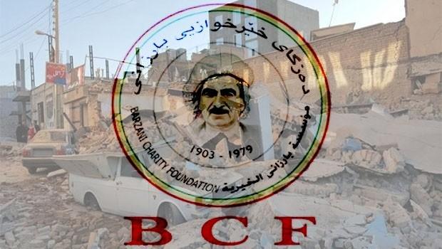 Barzani Yardım Vakfı'ndan Duhok'ta muhtaç ailelere yardım