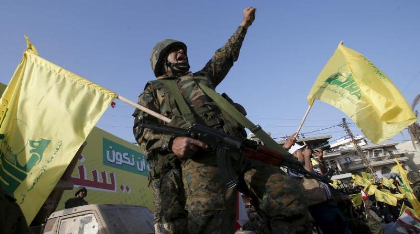 Avusturya'dan Hizbullah'ın askeri ve siyasi faaliyetlerine yasak