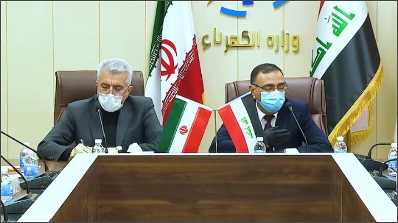 İran'dan Irak mesajı: Bloke edilen paralar serbest bırakılacak!
