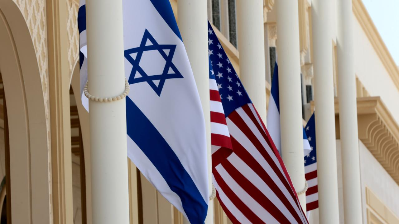 """ABD: """"İsrail'e güvenlik yardımlarında değişiklik planımız yok"""""""