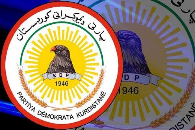 KDP: TSK ve PKK savaşı Kürdistan yaşamı ve doğası için yıkım