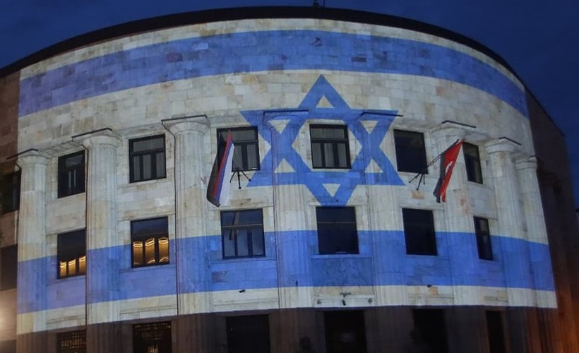 Sırp ve Avusturya'dan İsrail'e destek: Bayrak yansıtıldı