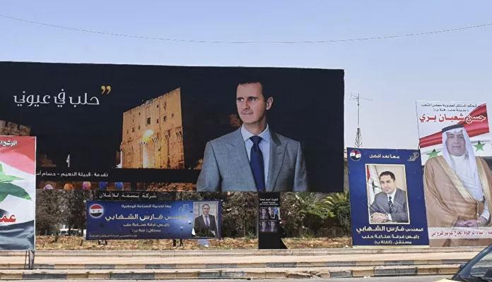 ABD, Fransa ve BM'den Suriye açıklaması: Tanımıyoruz!