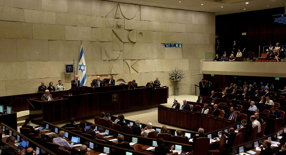 İsrail parlamentosunda bir ilke imza atıldı!
