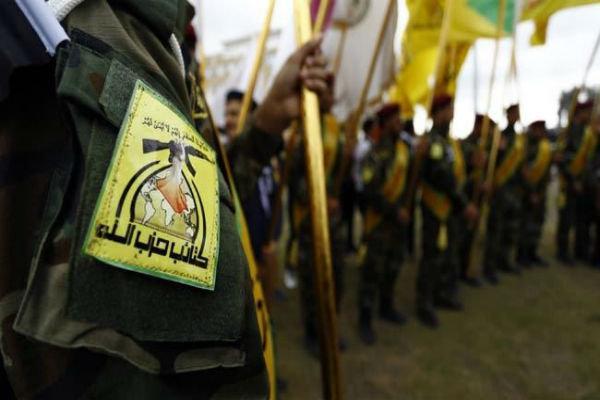 Hizbullaha Iraqê gef li Kazimî xwar: Divê ji hevkariya ligel dijminan bê darizandin!