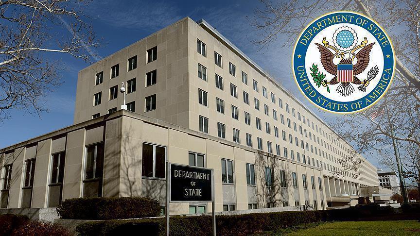 ABD'den İsrail ve Filistin yönetimine uyarı!